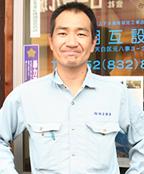 社長より挨拶 水道工事 水漏れ 名古屋市