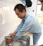 洗面所のつまり 水道工事 水漏れ 名古屋市